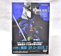 忍者戦士 飛影 DVD-BOX2|PIONEER
