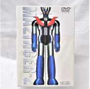 マジンガー the MOVIE 永井豪スーパーロボットBOX 東映