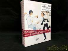 WORKING!! PERFECT☆ Blu-ray BOX Aniplex