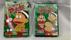 もーれつア太郎DVDBOXデジタルリマスター版2想い出のアニメライブラリー第64集|ベストフィールド