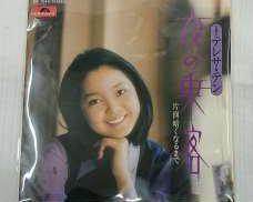 テレサ・テン「夜の乗客 / 暗くなるまで」|Polydor Records