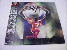 LP盤 洋楽|WARNER
