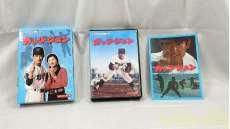 ガッツジュンHDリマスター DVD-BOX 蘇るヒーローライブラリー第6集|ベストフィールド
