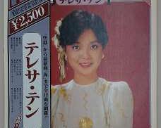 テレサ・テン  BEST&BEST|Polydor Records