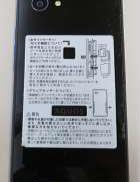And6.0.1 16GB|SHARP