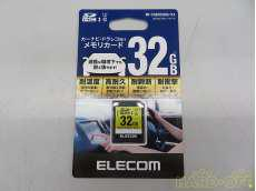 SDHCカード(32GB、高耐久)|ELECOM