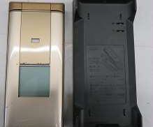 携帯電話|AU