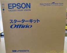レーザープリンター用スターターキット EPSON