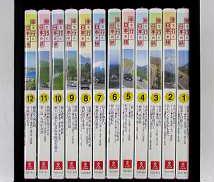 車で行く日本の旅 DVD-BOX ユーキャン