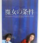 映画/ドラマ PONY CANYON