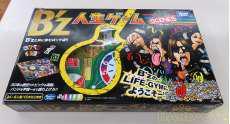 B'z人生ゲーム|TAKARA TOMY