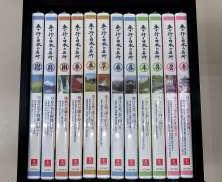 車で行く日本の名所 (DVD未開封品) ユーキャン