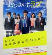 映画|テレビ朝日