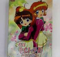 怪盗セイント・テール(DVD-BOX2)|バンダイビジュアル