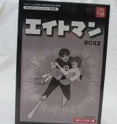エイトマン DVD-BOX2|ベストフィールド