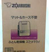 未使用 象印 布団乾燥機 スマートドライ|ZOJIRUSHI