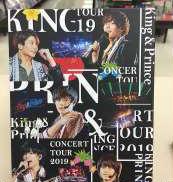 King & Prince Johnny's Entertainment