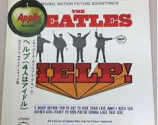 HELP!|Apple Records