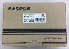 周辺機器関連|MASPRO