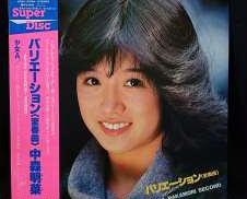LP盤 邦楽 バリエーション(変奏曲) 中森明菜 PIONEER
