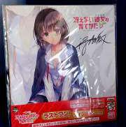 加藤恵 深崎暮人 複製サイン色紙|