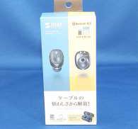 Bluetoothヘッドホン SANWA SUPPLY