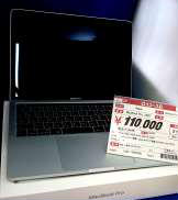 MacBook Pro 13インチ|APPLE