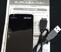 外付けストレージ(SSD) BUFFALO