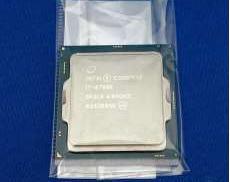 Intel CPU Core i7 INTEL