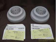 【在庫処分】防滴天井露出型スピーカー6台セット JVC KENWOOD