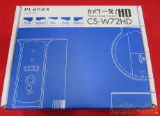カメラアクセサリー関連商品 PLANEX