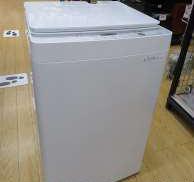 5kg全自動洗濯機|TWINBIRD