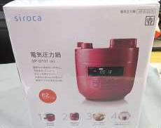 調理器具関連|SIROCA