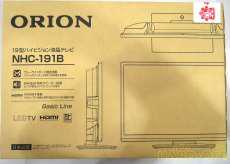 液晶テレビ|ORION
