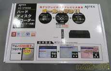 HDDレコーダー|ASTEX
