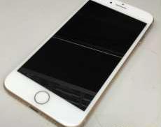 iPhone8|APPLE