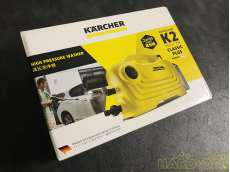 【新品未開封】KARCHER家庭用高圧洗浄機 KARCHER