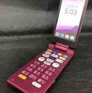 【かんたん携帯】505SH|SHARP