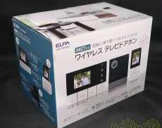 【新品・未使用品】ワイヤレス テレビドアホン|ELPA