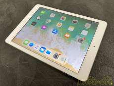 【StayHomeのお共や店舗で】iPad Air 32GB|APPLE