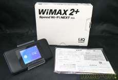 【UQ WIMAX】モバイルルーター|HAUWAI