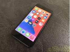 【お手軽便利!!容量32GB】Apple iPhone7|APPLE