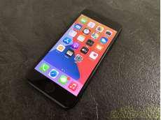 【お手軽便利!!容量32GB】Apple iPhone7 APPLE