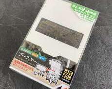 【新品未開封!!4K8K対応】電源着脱型ブースター|日本アンテナ株式会社