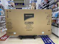 【店舗受取限定!美品!2020年発売】4K60V型液晶TV SHARP