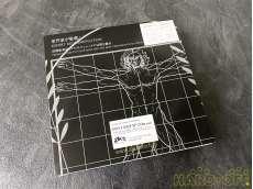 【ハイレゾ対応・高純度PVC導体!!】2.0mペアケーブル|AET