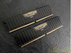 【「Skylake」対応ロープロ設計】DDR4メモリー2枚組 CORSAIR
