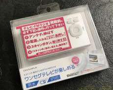 【新品未開封品】防水仕様でお風呂での視聴も可能|GRANPLE
