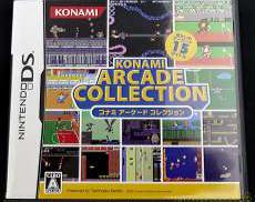 コナミアーケードコレクション KONAMI