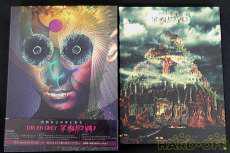 DIR EN CRAY|Sony Music Records